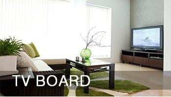 テレビボードのサイズ知識