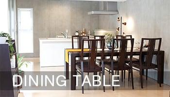 ダイニングテーブルのサイズ知識