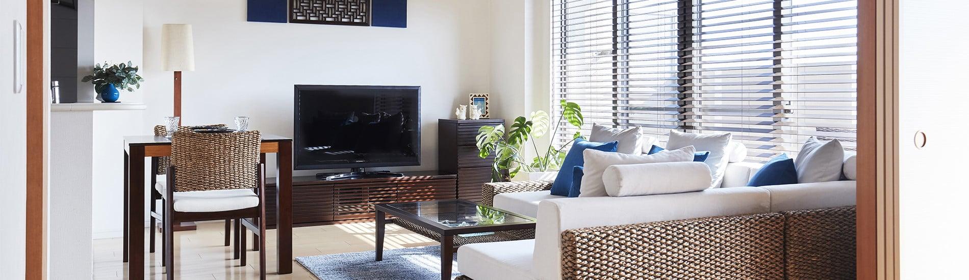 家具・インテリア選びのヒント