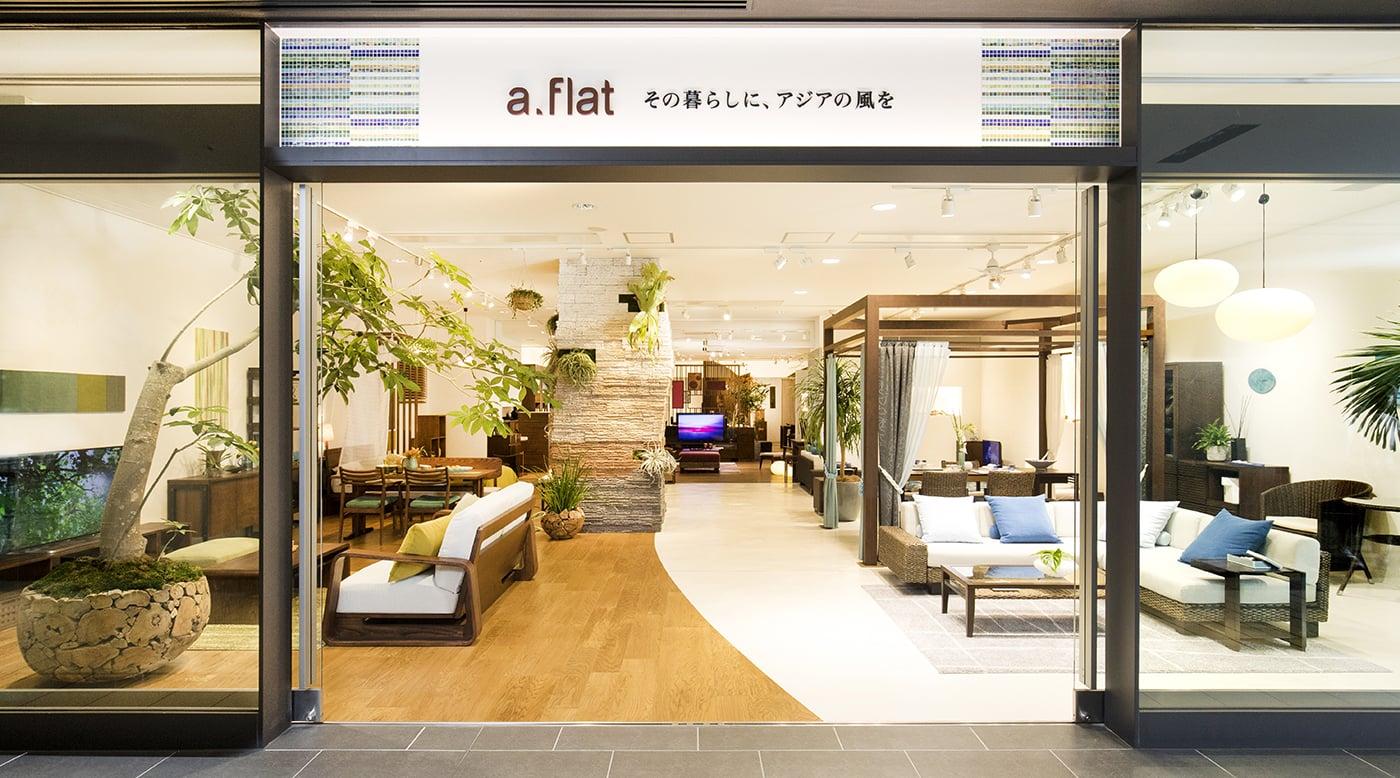インテリアコーディネートの相談・依頼 | a.flat その暮らしに、アジアの