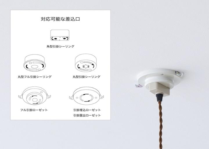 高岡銅器 tone pendant light spot:画像11