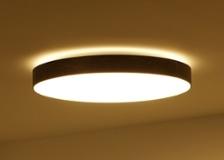 ウッド・LEDシーリングライト 8J