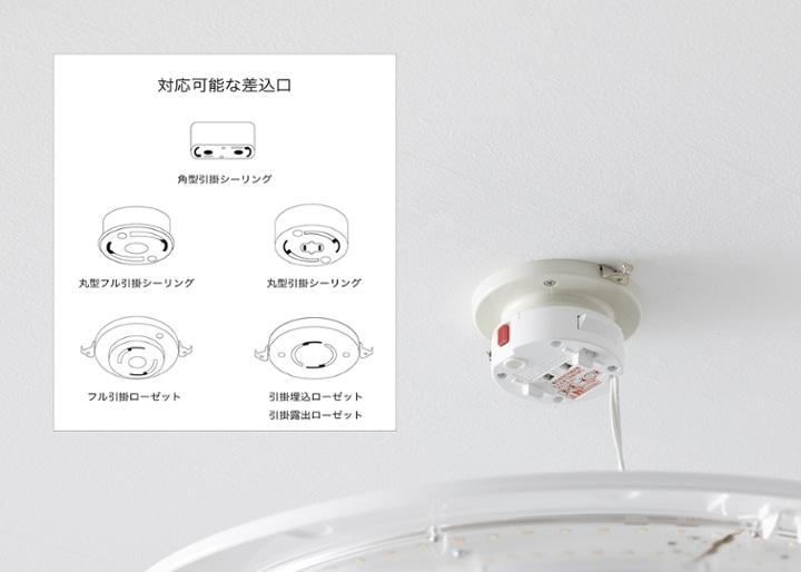コード・LEDシーリングライト:画像19