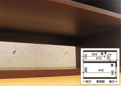 【販売終了】キューブ・テレビボードv01:画像8