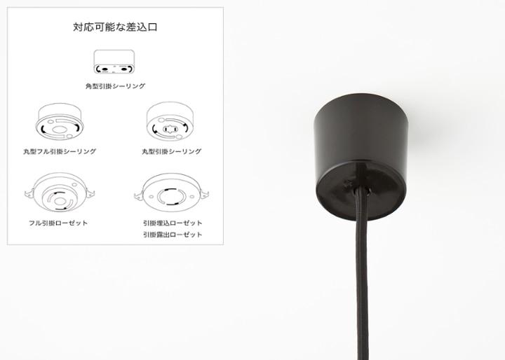 立体和紙 Mayu ペンダントライト:画像9
