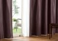 ドレープカーテン ジョルノ (遮光):画像5
