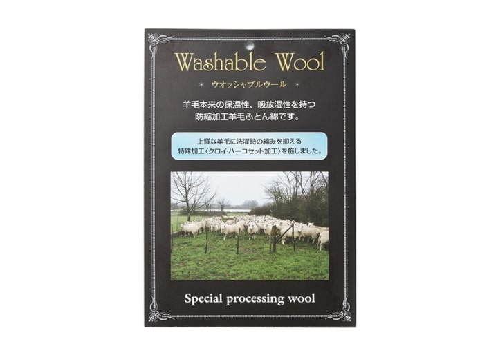 ウォッシャブル・ウール・ベッドパッド:画像8