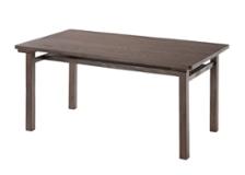ムク・ダイニングテーブル 1450:ディティール画像1